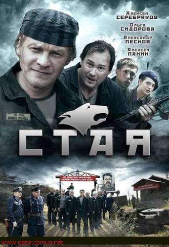 http://serialtv.at.ua/stay.jpg